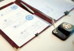 бланк заявления в загс о заключении брака