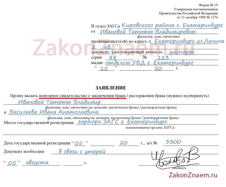 Гражданин устраивается на работу водителем какие документы необходимы в 2019 году