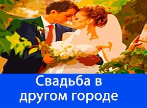Прописка граждан в РФ: обязательно ли нужна регистрация в России, что она дает и на что влияет?