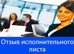 Удержания по исполнительному листу из пенсии. lawyertop.ru