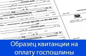 согласие персональных обработку на 2014 образец данных